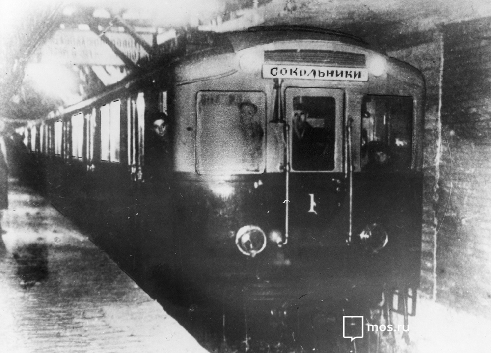 The first Moscow Metro train, 1934. Photo provided by the Moscow Metro